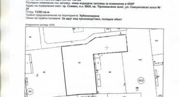 Парцел/Терен, Сливен, Промишлена зона, 21927, Снимка 2