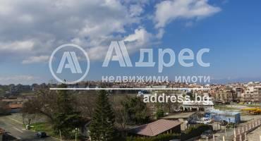 Хотел/Мотел, Созопол, 478927, Снимка 1