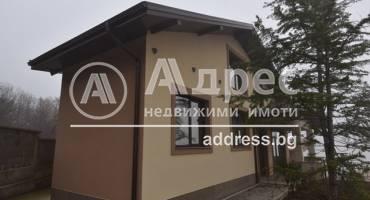 Къща/Вила, Малка Верея, 505927, Снимка 1