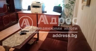 Тристаен апартамент, Сливен, Даме Груев, 450928, Снимка 1