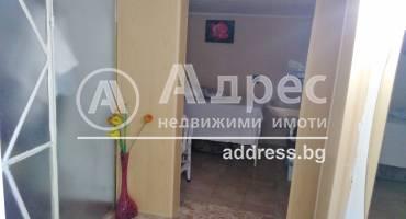 Офис, Бургас, Център, 488928, Снимка 1