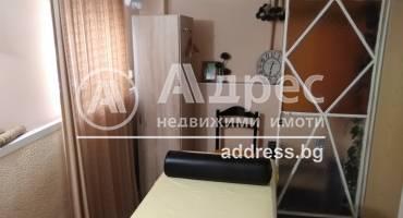 Офис, Бургас, Център, 488928, Снимка 2