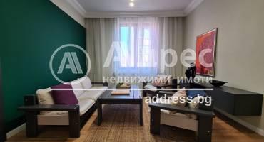 Тристаен апартамент, София, Център, 522929, Снимка 1