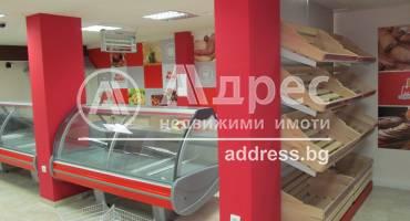 Магазин, Варна, Цветен квартал, 254930, Снимка 1