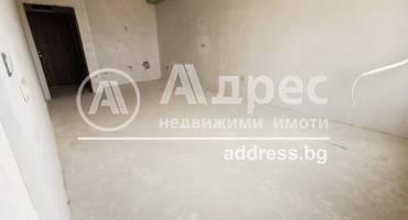 Двустаен апартамент, София, Витоша, 509930, Снимка 1
