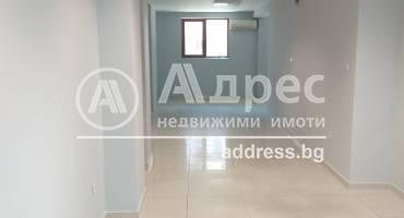 Магазин, Пловдив, Здравна каса, 491931, Снимка 1