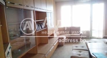 Тристаен апартамент, Ямбол, Георги Бенковски, 495932, Снимка 1