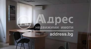 Офис, Шумен, Център, 514932, Снимка 1