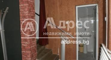 Магазин, Ямбол, Георги Бенковски, 68932, Снимка 12