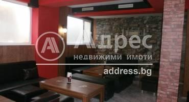 Магазин, Ямбол, Георги Бенковски, 68932, Снимка 8