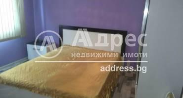 Тристаен апартамент, Ямбол, Златен рог, 453933, Снимка 1