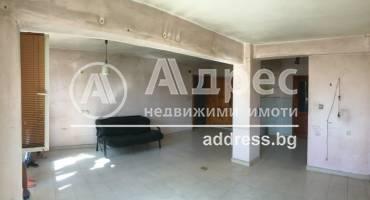 Двустаен апартамент, Благоевград, Широк център, 514934, Снимка 1