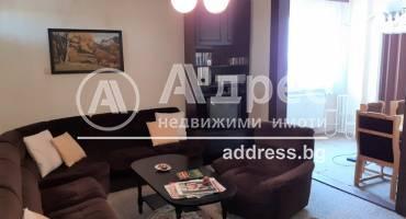 Тристаен апартамент, Ямбол, Златен рог, 487935, Снимка 1