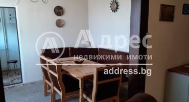 Тристаен апартамент, Ямбол, Златен рог, 487935, Снимка 3