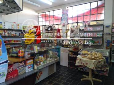 Магазин, Ямбол, Златен рог, 432936, Снимка 1