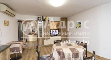 Едностаен апартамент, Бургас, Център, 486936, Снимка 1