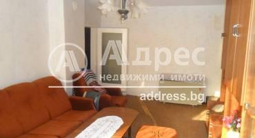 Тристаен апартамент, Ямбол, Граф Игнатиев, 304937, Снимка 1