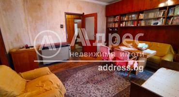 Тристаен апартамент, Пловдив, Кючук Париж, 516938, Снимка 1