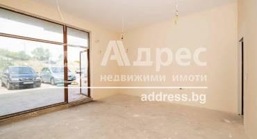 Магазин, Бургас, 517938, Снимка 1