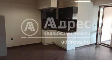 Офис, Бургас, Братя Миладинови, 481939, Снимка 1