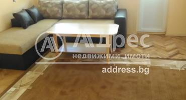 Многостаен апартамент, Горна Оряховица, Града, 449940, Снимка 2