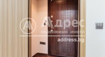 Офис, Бургас, Братя Миладинови, 481940, Снимка 2