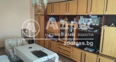 Двустаен апартамент, Ямбол, Георги Бенковски, 461941, Снимка 1