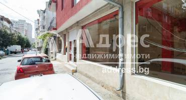 Офис, Варна, Лятно кино Тракия, 467942, Снимка 1