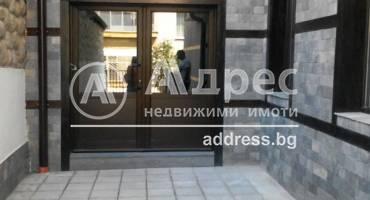 Тристаен апартамент, Благоевград, Вароша, 310943, Снимка 1