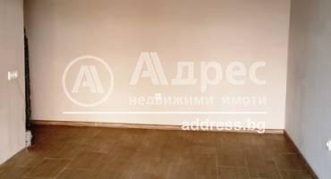 Офис, Благоевград, Еленово, 471943, Снимка 1