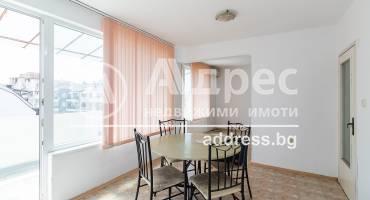 Тристаен апартамент, Варна, Център, 518943, Снимка 1