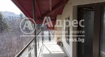 Къща/Вила, София, Горна Баня, 289944, Снимка 2