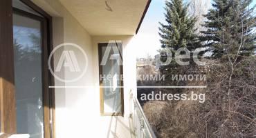 Къща/Вила, София, Горна Баня, 289944, Снимка 3