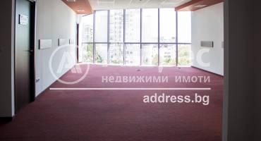 Офис, София, Гео Милев, 499944, Снимка 1
