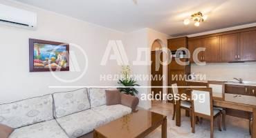 Тристаен апартамент, Равда, 477945, Снимка 3