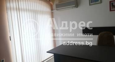 Офис, Хасково, Център, 512945, Снимка 1