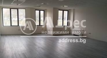 Офис, Ямбол, 433946, Снимка 1