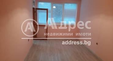 Двустаен апартамент, Стара Загора, Широк център, 501946, Снимка 1