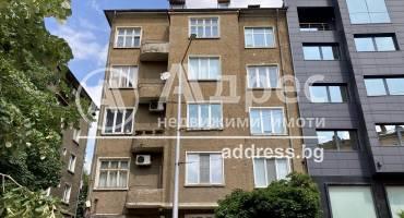Многостаен апартамент, София, Център, 520946, Снимка 1