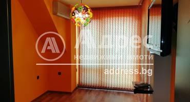 Тристаен апартамент, Благоевград, Бялата висота, 457947, Снимка 1