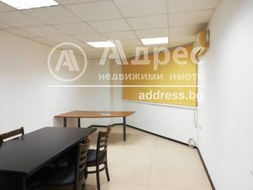 Офис, Русе, Център, 487947, Снимка 1