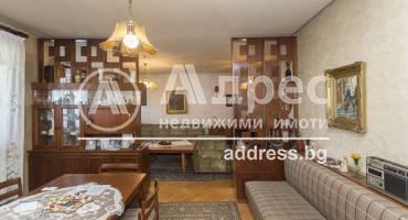Тристаен апартамент, София, Център, 524947, Снимка 1
