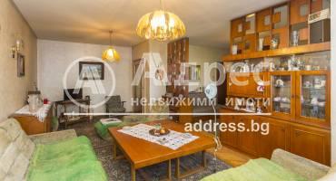 Тристаен апартамент, София, Център, 524947, Снимка 2