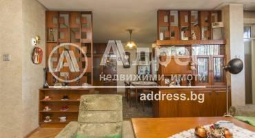 Тристаен апартамент, София, Център, 524947, Снимка 3