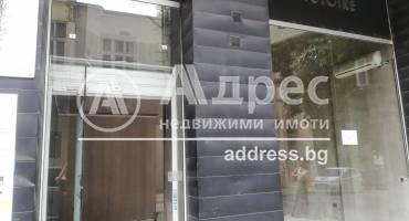 Магазин, Варна, Идеален център, 454950, Снимка 1