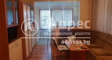 Едностаен апартамент, Ямбол, Васил Левски, 523952, Снимка 1