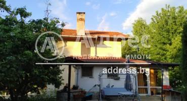 Къща/Вила, София, в.з. Косанин дол, 339953, Снимка 1