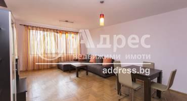Двустаен апартамент, София, Оборище, 523954, Снимка 1