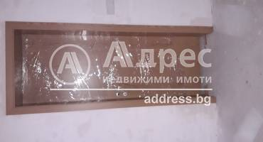 Двустаен апартамент, Горна Оряховица, Града, 476956, Снимка 3