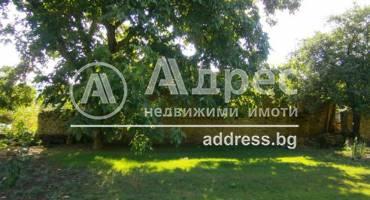 Къща/Вила, Вишовград, 209957, Снимка 2